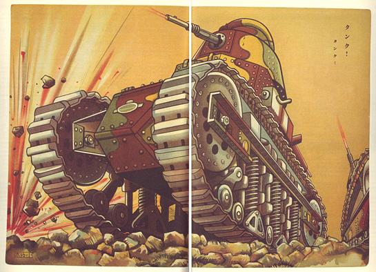Illustration by Shotaro Honda for Kodomo no kuni, vol.II, no. 3, 1932 via 50watts.com